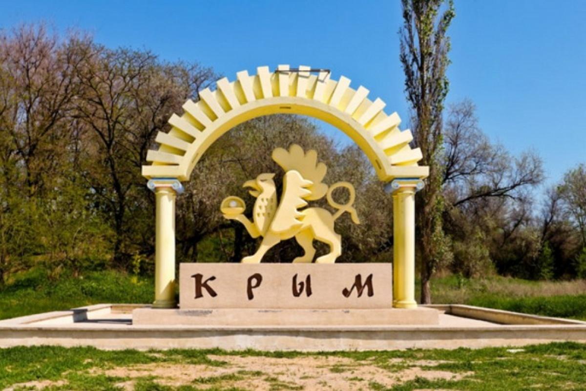 Прибывшие в Крым немецкие депутаты не испугались угроз Киева