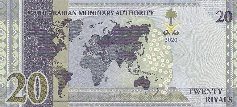 Индия протестует против саудовской памятной банкноты — Банкноты Стран Мира