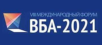 8th vba banner rus